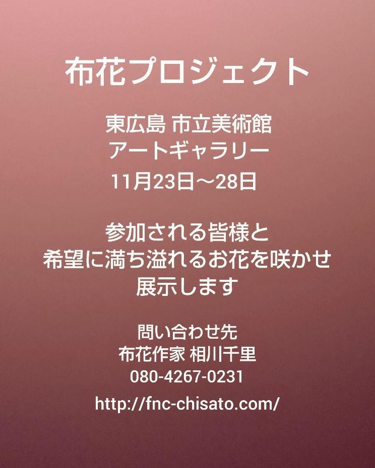 PhotoCollage_20210122_090959586-4